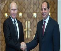 مصر وروسيا.. توافق يحقق مصالح البلدين