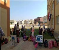 صور| بدء الدراسة بالمدرسة المصرية الدولية.. و«أولياء الأمور» سعداء بالتجربة