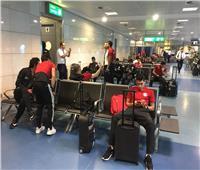 بعثة المنتخب الوطني تصل مطار القاهرة..صور