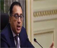 """رئيس الوزراء: """"النقد الدولي"""" يؤكد نظرته الإيجابية للاقتصاد المصري"""