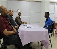 «البحوث الإسلامية»: بدء اختبارات الطلاب الوافدين لمسابقة اكتشاف المواهب