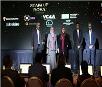 اليوم.. القاهرة تستضيف مؤتمر «سوبر نوفا» لدعم الابتكار والإبداع
