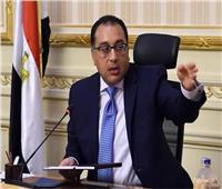بدء اجتماع مدبولي وقيادات محافظة الدقهلية