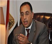 رئيس الوزراء يتفقد المركز الجامعي للتطوير المهني بالمنصورة