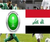 بث مباشر| مباراة السعودية والعراق في «السوبر كلاسيكو»