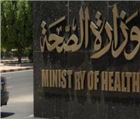 بيان هام من «الصحة» بشأن وفاة طبيبة في مستشفى المطرية