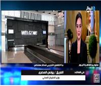 فيديو| وزير الطيران: نستهدف سياحة اليوم الواحد للسياح في الغردقة وشرم الشيخ