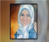 تقرير وفاة طبيبة «المطرية»: «أصيبت بفشل في جميع الوظائف الحيوية»