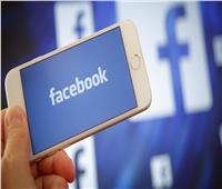 شاهد| خاصية جديدة من «فيسبوك» لتطبيق «ماسنجر»