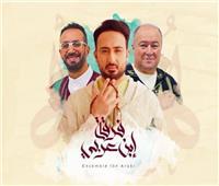 «ابن عربي» تقدم أولى حفلاتها بالأوبرا 29 أكتوبر