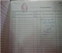 بالصور.. «مدبولى» يستمع للأغاني الوطنية بمدرسة القناة في بورسعيد