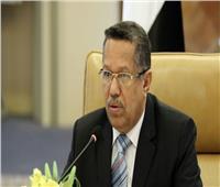 ماذا قال «بن دغر» تعليقًا على قرار إقالته من رئاسة الحكومة اليمنية؟