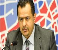 من هو رئيس الحكومة اليمنية الجديد «معين عبد الملك»؟