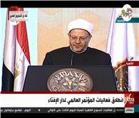 فيديو| مفتي الجمهورية: لن نسمح لأي أحد بتجريد الإسلام من ثوابته