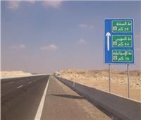 «الطرق والكباري»: إضافة حارتين جديدتين لطريق «القاهرة- السويس»