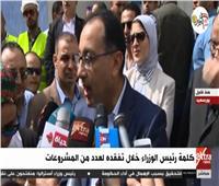 فيديو| رئيس الوزراء: بورسعيد ستصبح أول محافظة خالية من العشوائيات