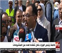 مدبولي: الانتهاء من 800 وحدة سكنية «بديلة» للعشوائيات ببورسعيد