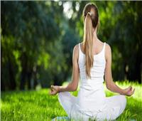 4 فوائد لممارسة «اليوجا».. أبرزها انقاص الوزن