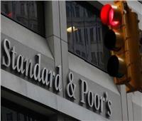 «ستاندرد أند بوردز» تتوقع ارتفاع معدل النمو المصري إلى 5.5٪