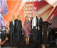 نجوم الفن في حفل تسليم جوائز «القاهرة للتصميم»