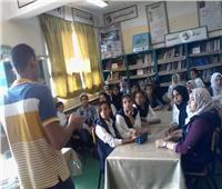ندوات في مدارس القليوبية للتوعية بمخاطر الإدمان