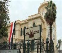 الخميس.. ملتقى ريادة الأعمال للشباب المصري في مكتبة القاهرة