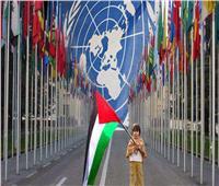 فلسطين على أول طريق نيل العضوية الكاملة بالأمم المتحدة