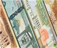 «أسعار العملات العربية» في البنوك الأربعاء 17 أكتوبر