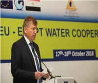 افتتاح مؤتمر«تعاون الاتحاد الأوروبي مصر في مجال المياه»