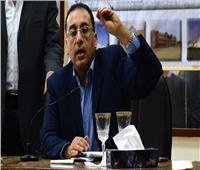 الحكومة توافق على شروط طرح الإعلان العاشر بالإسكان الاجتماعي