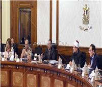 «الحكومة» توافق على مشروعات قوانين بالترخيص لوزير البترول