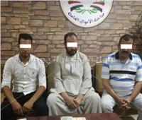 ضبط 3 أشخاص لقيامهم بالاتجار في النقد الأجنبي بسوهاج
