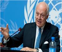 المبعوث الأممي في سوريا دي ميستورا يتنحى في نهاية نوفمبر المقبل