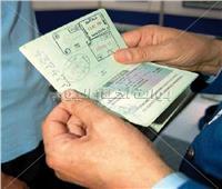 محافظ سوهاج: استخراج جوازات السفر للمكفوفين «مجانًا»