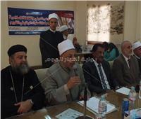«البحوث الإسلامية» يطلق حملة لنشر السلوك القويم بين الموظفين