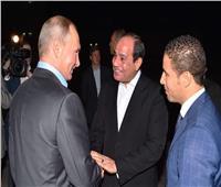 السيسي يغادر روسيا عائدا إلى القاهرة بعد زيارة رسمية لموسكو وسوتشي