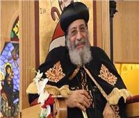 البابا تواضروس: الأنبا بيشوي أحد أعمدة الكنيسة