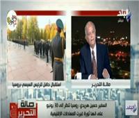فيديو  هريدي: توقيع اتفاقية الشراكة يعكس عمق العلاقات بين مصر وروسيا