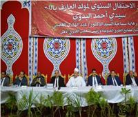 محافظ الغربية يشارك في احتفال الطرق الصوفية