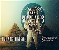 غدًا.. انطلاق مسابقة «تطبيقات الفضاء القاهرة 2018»
