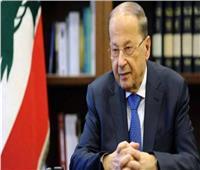 الرئيس اللبناني: إعلان الحكومة قاب قوسين أو أدنى
