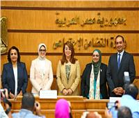 وزيرتا التضامن والصحة تشهدان توقيع بروتوكول تعاون لعلاج مرضى الإدمان