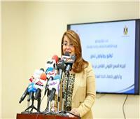 غادة والي: افتتاح 3 مراكز لعلاج مرضى الإدمان من المراهقين