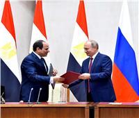مصر وروسيا.. فصل جديد وشراكة إستراتيجية