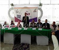 سكرتير عام محافظة المنوفية يشهد ختام فعاليات حملة «لأني رجل»