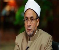 أمين «البحوث الإسلامية»: توصيات مؤتمر الإفتاء شددت على تفعيل الإفتاء الرشيد في قضايا الأسرة