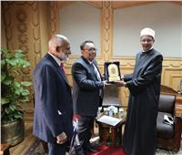 وكيل الأزهر يستقبل وزير الشؤون الإسلامية في سيريلانكا