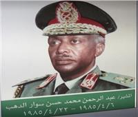 سفير السودان بمصر ينعى المشير سوار الذهب