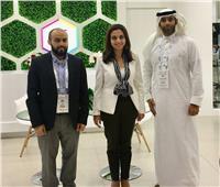 صفقات واستثمارات سعودية بقطاع تكنولوجيا المعلومات المصري