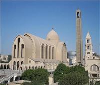١٧ نوفمبر.. «تواضروس» يترأس احتفالية مرور ٥٠ عام علي تأسيس الكاتدرائية